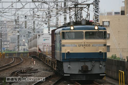 《JR貨物》EF65-535号機 №B0023_画像1