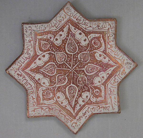 Star-Shaped Tile  Date: 13th century Geography: Iran, probably Kashan Culture: Islamic Medium: Stonepaste; luster-painted on opaque white glaze with touches of cobalt