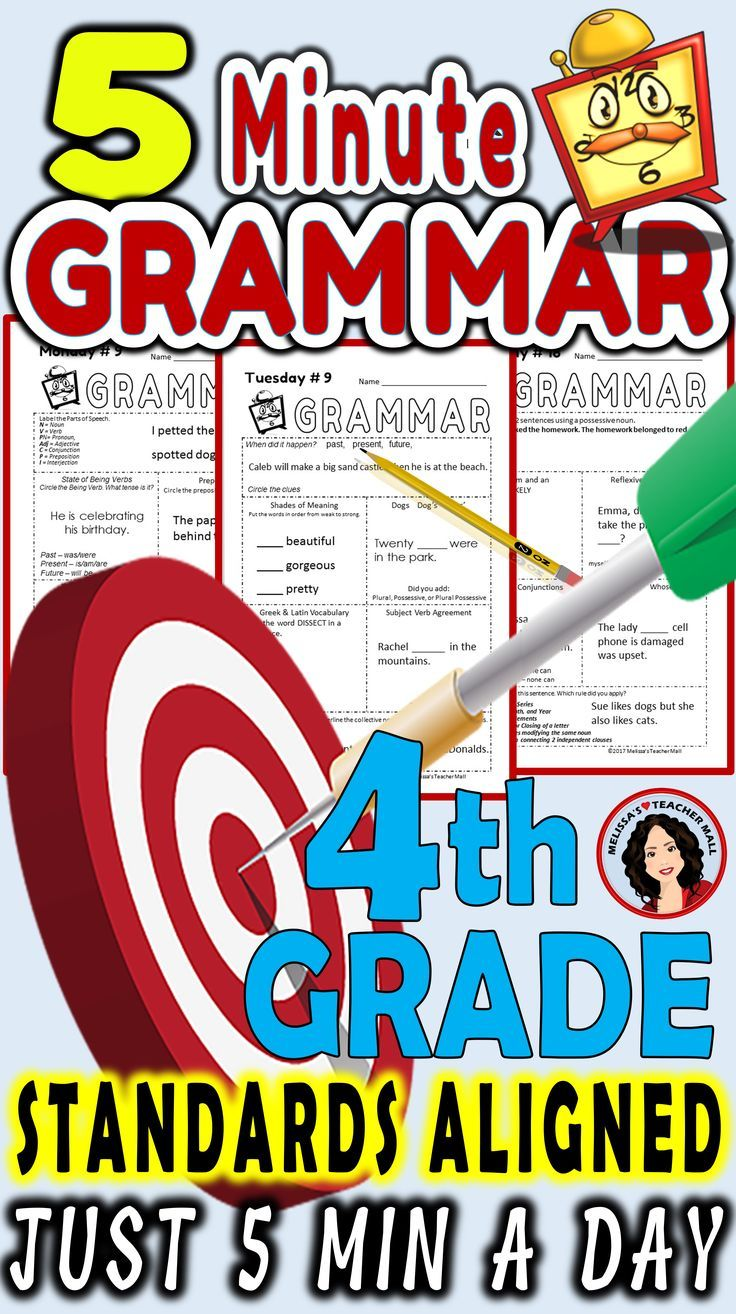 Daily grammar practice worksheets 4th grade