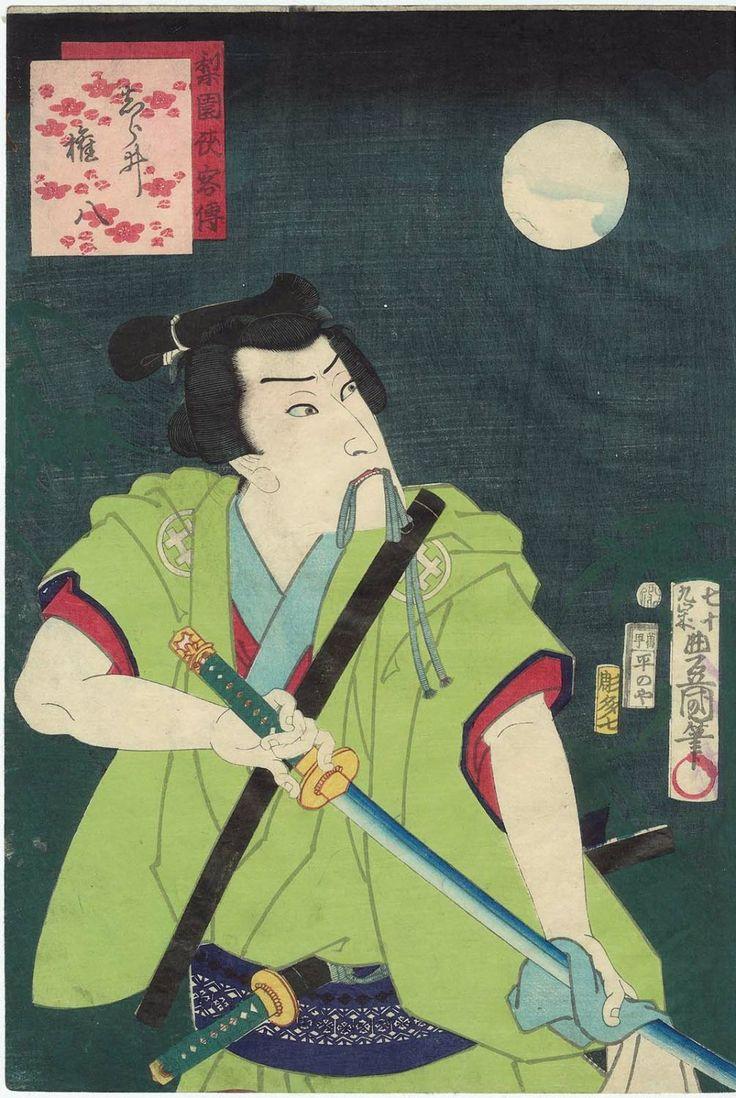 しらゐ権八 しらい ごんぱち (尾のへ菊五郎 おのえきくごろう Onoe Kikugorou) 歌川国貞 うたがわ くにさだ Utagawa Kunisada