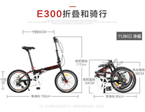 20-Polegadas-7-velocidades-Quadro-De-Liga-De-Aluminio-Dobravel-Bicicleta-Shimano-Road-Bicicleta