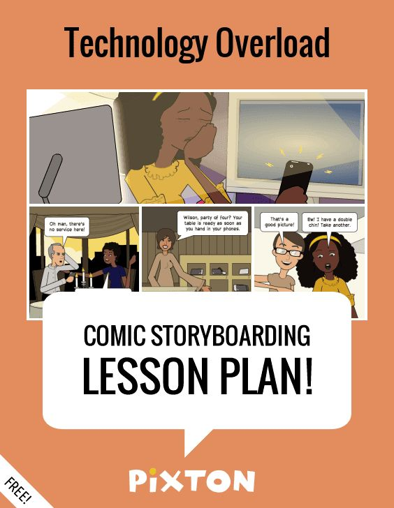 8 best Lesson Plans for Computers and Technology images on - interactive storyboards