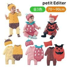 3 ADET 2016 Yenidoğan Bebek Rompers Cadılar Bayramı Bebek Giysileri Bebek Kostüm + Şapka Boy/kız Giyim Unisex Toddler Romper(China (Mainland))