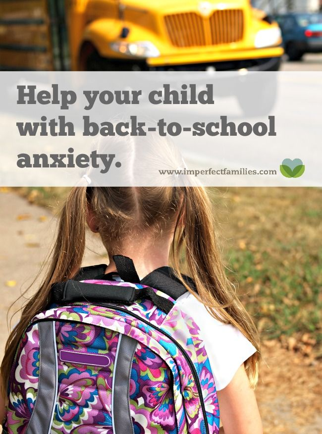 Is your child anxious about the first day of school? Or are they worried about going back to school? If so, use these tips to help them manage their anxiety. Includes a list of ways to prepare for the new school year.