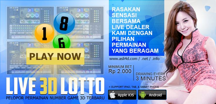 3D Lotto Number Game Online