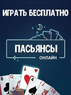 стратегия обыгрывания онлайн казино