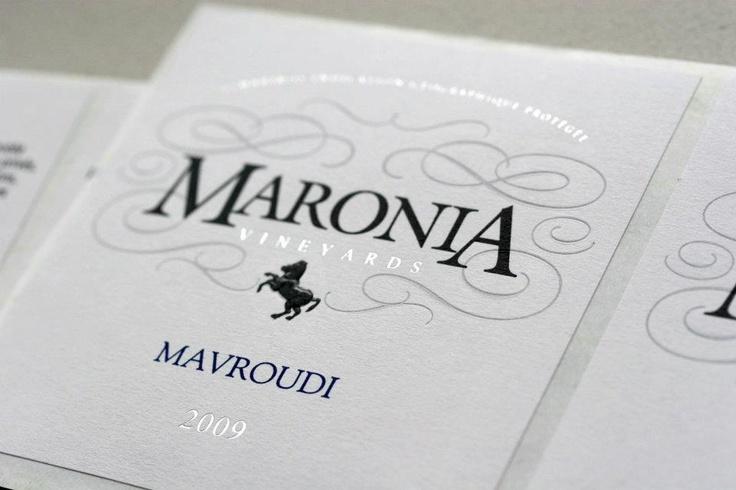Maronia - Greece