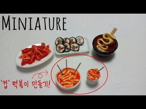 미니어쳐 연어초밥,연어회 만들기 Miniature Salmon Sushi (Polymer Clay) - YouTube