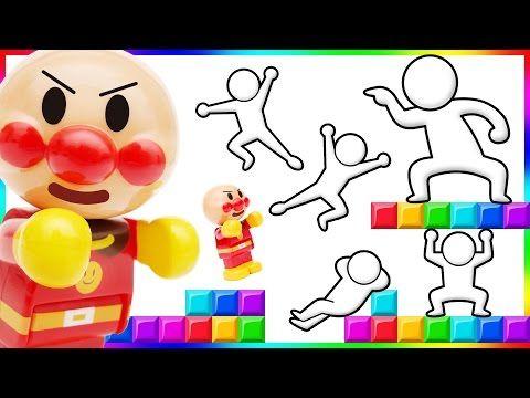 アンパンマンおもちゃアニメ 石の妖怪とバトル 天空の古代遺跡ステージ お化けモアイ PPCandy Channel Anpanman Toy Anime Super Mario Bros. - YouTube