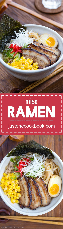 Miso Ramen (味噌ラーメン) | Easy Japanese Recipes at JustOneCookbook.com