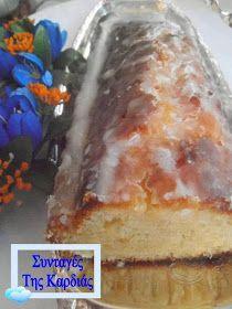 ΣΥΝΤΑΓΕΣ ΤΗΣ ΚΑΡΔΙΑΣ: Κέικ με λεμόνι και γιαούρτι