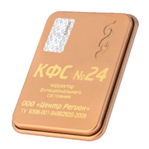 Piastra di Kolzov - n. 24 - Rimozione di dipendenze e ridefinizione del Sé - Serie GOLD 175€ - Idealandia