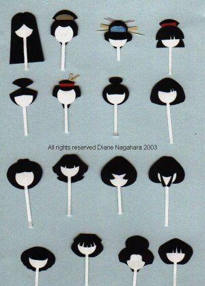 Kimono Origami Doll Hairstyles Book-FREE Shipping - punch art possibilities just from the pictures.