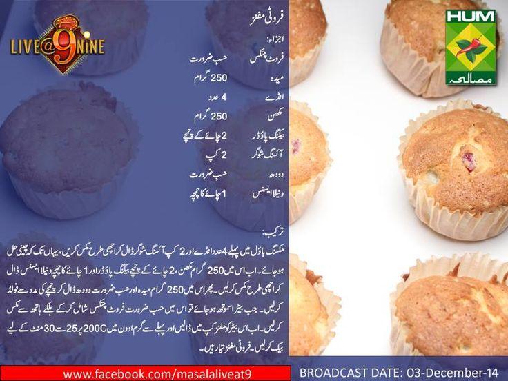 Cake Making Recipes In Urdu: 364 Best Cake_ _ _ Cupcakes Images On Pinterest