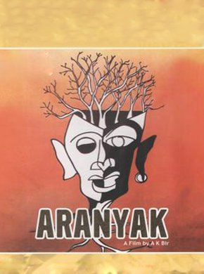 Aranyaka Hindi Movie Online - Mohan Gokhale, Sanjana Kapoor and Navni Parihar. Directed by Apurba Kishore Bir. Music by Bhavdeep Jaipurwalle. 1994 [A] ENGLISH SUBTITLE