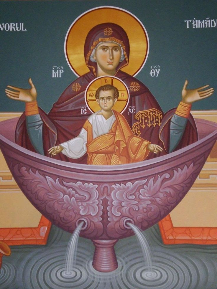 """Full of Grace and Truth: Excerpt from the Akathist to the Theotokos, the """"Life-giving Spring"""""""