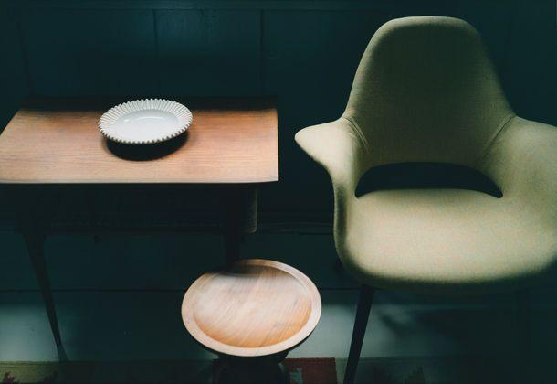 organic chair Charles Eames & Eero Saarinen, 1940 Vitra