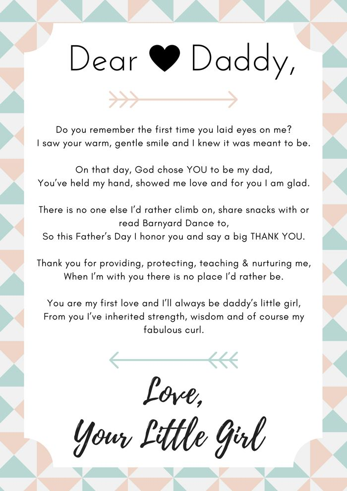 Cute dear daddy poem from a daughter to her father for Father's Day! Create ...