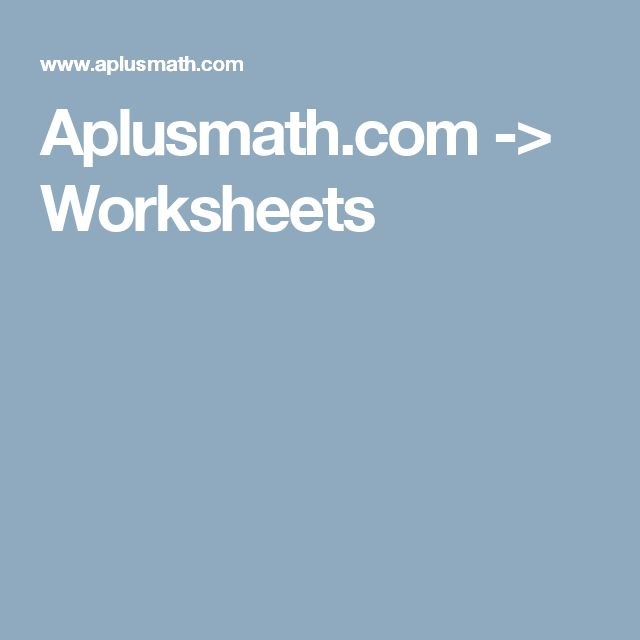 Aplusmath.com -> Worksheets