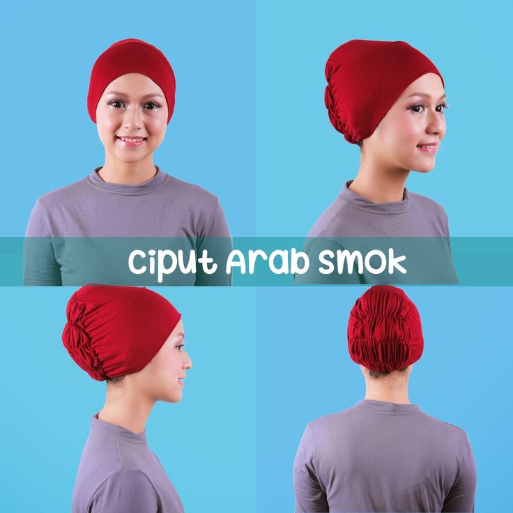 ingin membuat tampilan jilbab lebih rapih? yuk pake ciput arab smok dari koleksi CIPUT dan CEPOL AIMEERA tersedia dalam aneka warna pilihan. Bahannya enak dipakai.  Harga: Rp.50.000/3pcs  Contact: SILFIYA GUSRINI (081323565991)