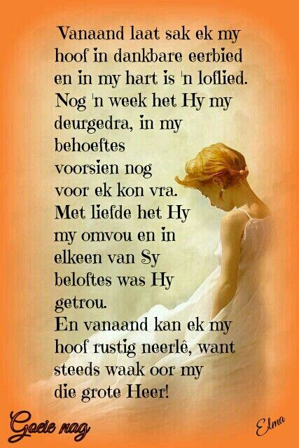 Dankgebed...want God sorg... #Afrikaans #ThankYou #howgreatThouart