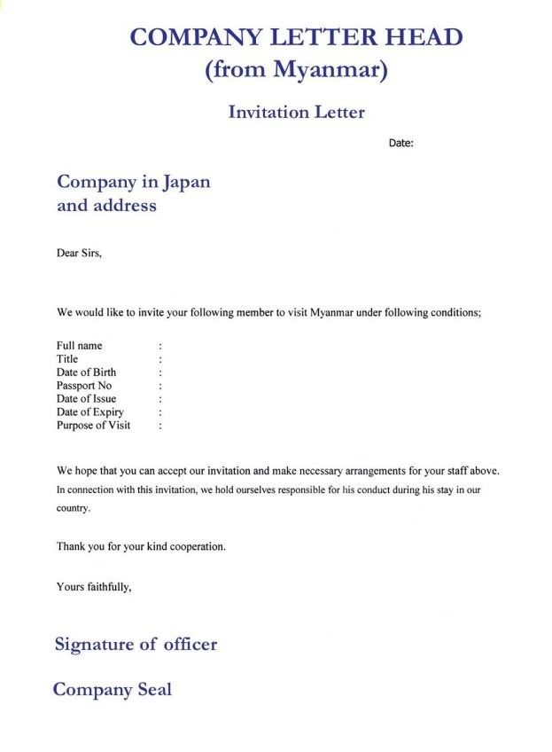 Invitation Letter Format Business Visa With Images Business