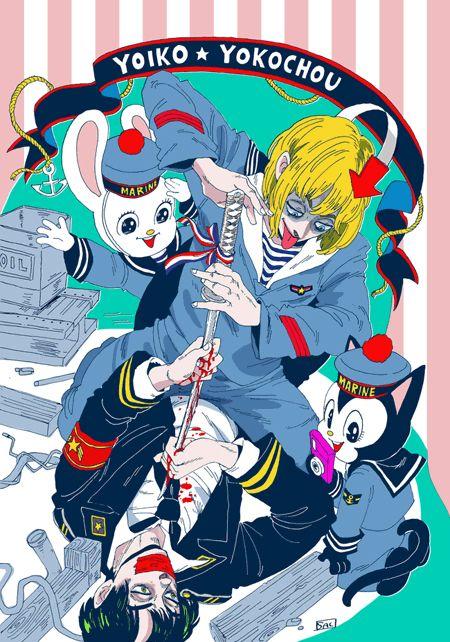 No good boss by ~KaneoyaSachiko on deviantART