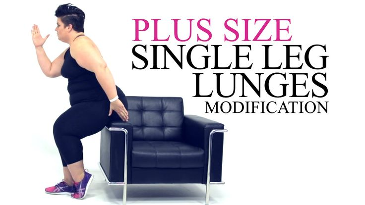 Single Leg Squat Exercise Modification - plus size - workout - episode 3