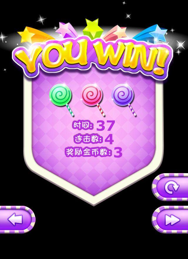 大家来找茬2 | GAMEUI - 游戏...