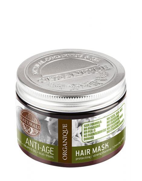 Organizque - Maska do włosów suchych i farbowanych, ponoć zajebista