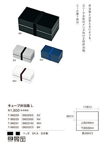 Amazon.co.jp: クラフトレシピ キューブ 弁当箱 L BK 食洗機対応 電子レンジ対応 ランチボックス おしゃれ: ホーム&キッチン