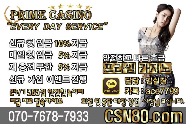 프라임카지노 【 CSN80.COM 】 온라인카지노 온라인카지노♩인터넷카지노♩인터넷카지노♩프라임카지노♩온라인바카라♩온라인바카라♩인터넷바카라♩라이브바카라♩라이브카지노♩인터넷카지노♩생중계바카라♩인터넷카지노♩실시간카지노♩바카라사이트♩실시간바카라♩카지노마트♩안전한카지노♩카지노사이트주소♩실시간카지노♩인터넷카지노♩프라임카지노♩인터넷바카라♩prime카지노♩카지노사이트주소♩온라인탑카지노♩실시간카지노♩무료카지노♩모바일바카라♩무료바카라 카지노사이트♩인기온라인카지노♩바카라사이트♩온라인카지노♩온라인카지노사이트♩아시아바카라♩온라인바카라사이트♩인터넷카지노♩온라인카지노♩프라임카지노♩우리카지노♩플래이온카지노♩월드카지노♩온라인블랙잭♩실제현금베팅카지노♩온라인카지노♩인터넷카지노게임♩성인오락카지노게임♩온라인카지노게임♩카지노사이트주소♩바카라게임
