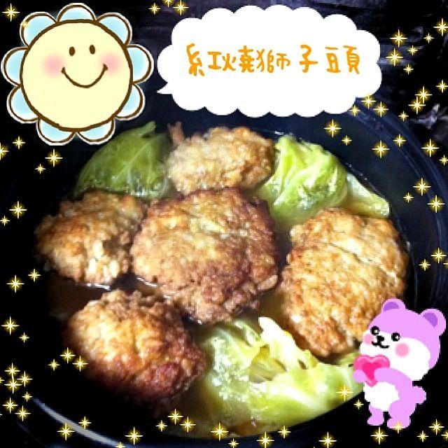 大きい団子は獅子の頭みたいで、獅子頭の名前を付けられた。 吉の意味もあるので、昔から中華お正月の定番料理です。  味付けは醤油を少量。 じっと煮込んだデカ団子に野菜の甘みたっぷり。健康的やさっぱりスープと野菜満点です。 - 9件のもぐもぐ - 紅焼き獅子頭〜ジューシーなデカ肉団子をキャベツや白菜と一緒に煮込み料理。 by ♡Q♡