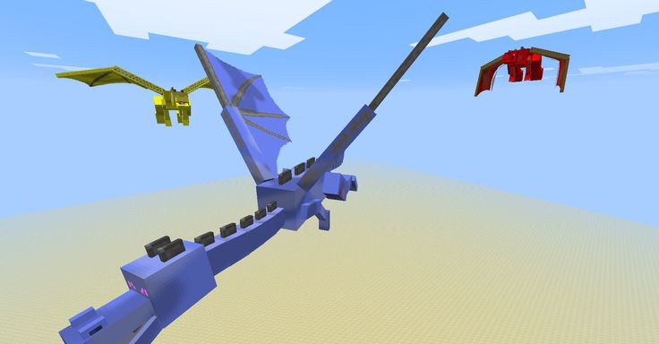 Download Dragons Mod Mod 1.13/1.12.2/1.11.2 - A mod with blue dragons red dragons yellow dragons and a dragon sword, pickaxe,shovel, axe, and hoe. There are al...