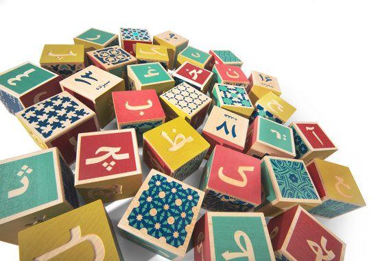 Farsi Alphabet Blocks by Uncle Goose & Golreezan #Iran