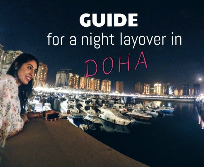 How to visit Doha for free: Qatar Airways layover