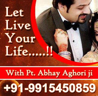 for love problem solution vashikaran love back contact: +91-9915450859