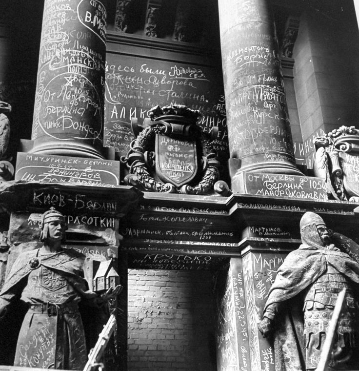 The Reichstag in June 1945, covered in Russian graffiti after being seized from the Nazis by the Red Army during the Battle of Berlin.