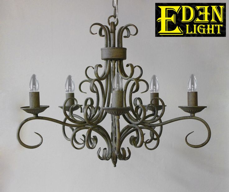 Products-EDEN LIGHT New Zealand