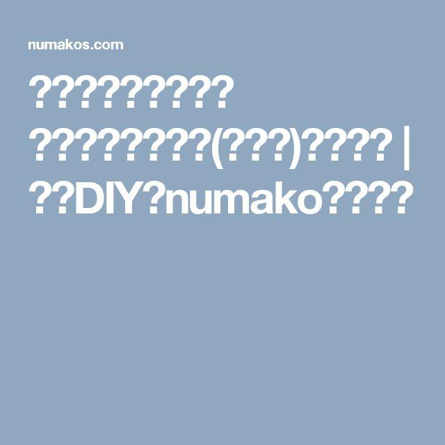 ドロップ型ビジュー ロングイヤリング(ピアス)の作り方 | 簡単DIY!numakoのブログ