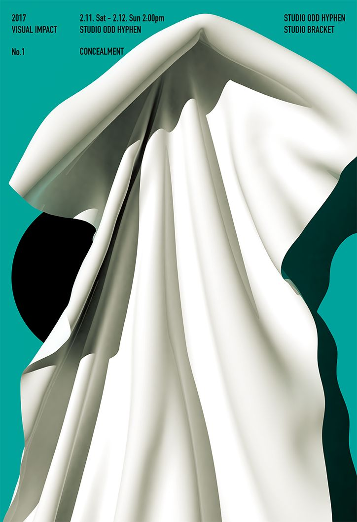 "It's Nice That   Bohuy Kim's ""strange but splendid"" poster designs"
