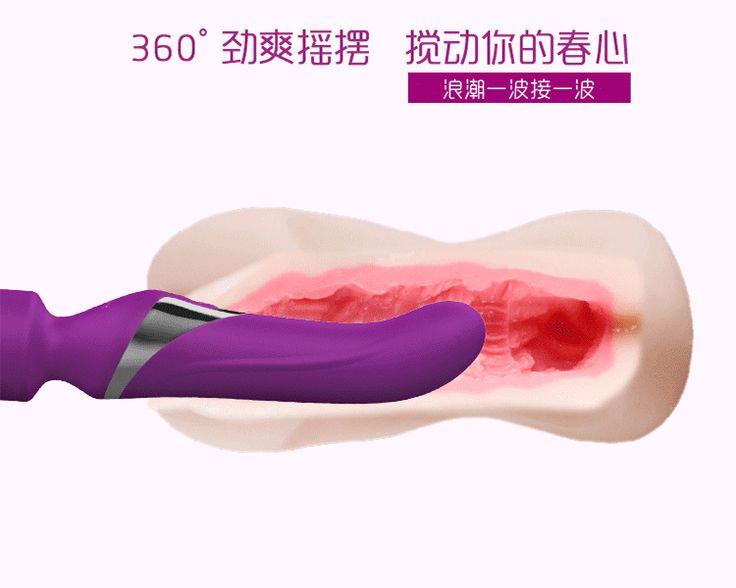 Toko Sex Toys MPV-1 Toko Sex Toy No 1 Jual Alat Bantu Sex Toko Sex toy No 1 Toko Sex Toys jual sextoys dan alat bantu sex seperti: dildo penis vibrator