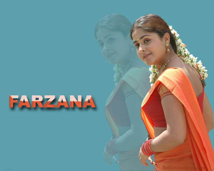 Indian Actress Farzana Wallpaper:  http://www.indianstars.net/details.php?image_id=12175 #Farzana #Farzanawallpapers #Farzanaphotographs #Indianactress