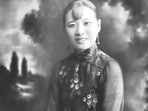 Soong May-ling and her cheongsam