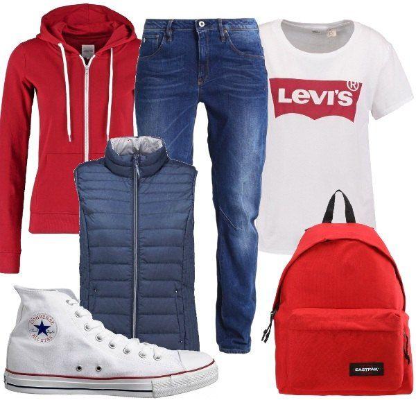 Outfit composto da t-shirt con logo, jeans baggy, felpa con zip e smanicato con tasche anteriori. Completano il look lo zaino Eastpak e le sneakers alte. Un abbinamento adatto a tutti, per una gita fuori porta nelle prime giornate primaverili.