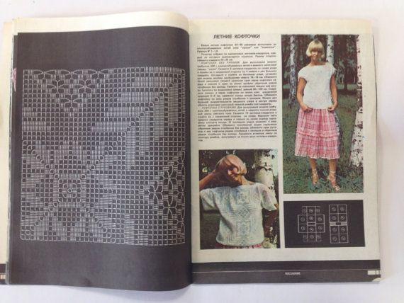 Vtg Soviet / Russian knitting magazine 1988 by SilknSkinVintage
