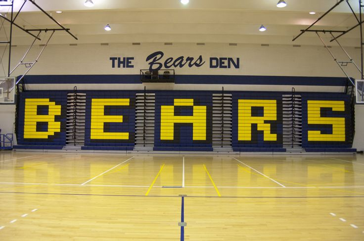 Phoenix College's North Gym - Home of the Bears