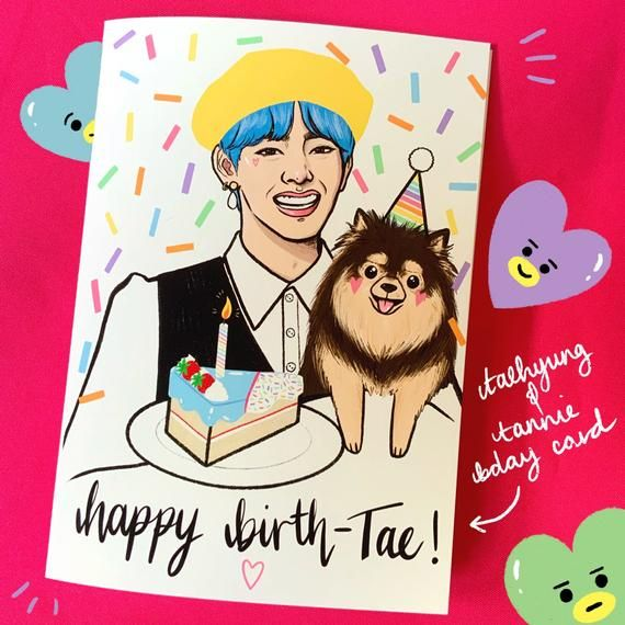 Bts V Taehyung And Yeontan Birthday Card Handmade Illustrated Kpop Greetings Card Bts Birthdays Birthday Cards Birthday Cards For Friends