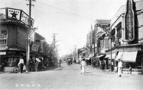 1920년대 대구 중구 북성로 풍경. 왼쪽에 삿포로 맥주, 오른쪽에 기린 맥주 등 일본인 상점의 광고 간판이 보인다. 대구근대역사관 제공