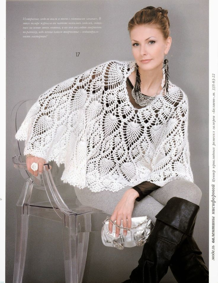 86 best Revista Moa 41 images on Pinterest | Ponchos, Shawl and Album